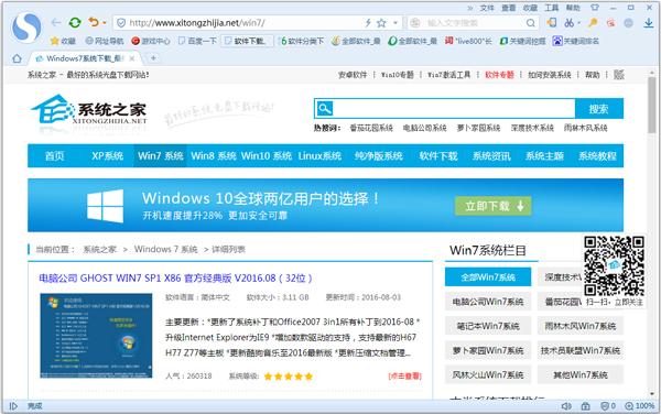 搜狗浏览器 V6.4.6.21806 尝鲜版