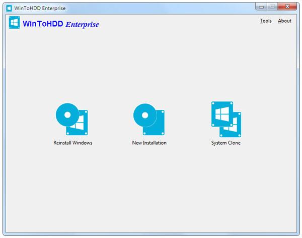 WinToHDD(系统封装工具) V2.1.0.0