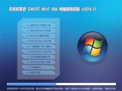 系统之家系统 Ghost Win7x86 电脑城装机版 2014.11