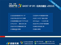 深度・完美 Ghost XP SP3 经典珍藏版  V2015.01