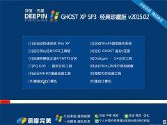 深度・完美 Ghost XP SP3 经典珍藏版 V2015.02