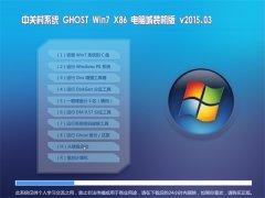 系统之家系统 Ghost_Win7 x86 电脑城装机版 2015.03