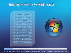 电脑店 Ghost WIN7 x64  SP1 极速版 2015.06