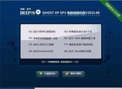 深度技术 GHOSTXPSP3 电脑城万能装机版 v2015.06