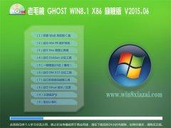 老毛桃 GHOST WIN8.1 x86 旗舰装机版 2015.06