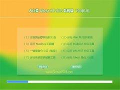 大白菜 GHOST XP SP3 猴年装机版 V2016.01