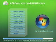 老毛桃 GHOST WIN8.1 X64 稳定专业版 2016.01