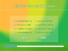 大白菜 Ghost Win8.1 X64 装机增强版 2016.04
