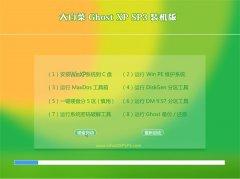 大白菜GHOST_XP_SP3_电脑城装机版_V2016.07
