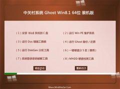 �йش�ϵͳ Ghost Win