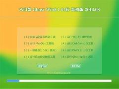 大白菜GHOST WIN8.1 64位 装机版 2016.08(永久激活)