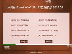�йش�Ghost Win7(32