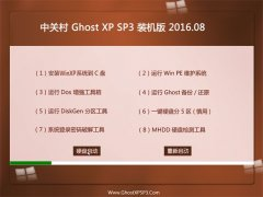�йش� GHOST XP SP3