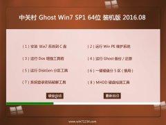 �йش�Ghost Win7(64