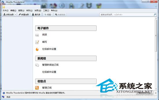 Mozilla Thunderbird V11.0 Final 简体中文绿色便携版