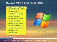 系统之家GHOST WIN7 X32 经典装机版V2016年10月(免激活)