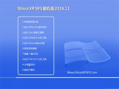 �йش� GHOST XP SP3