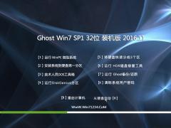 系统之家GHOST WIN7 x32 新机装机版2016.11(激活版)