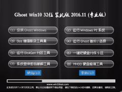 �йش�Ghost Win10 x3