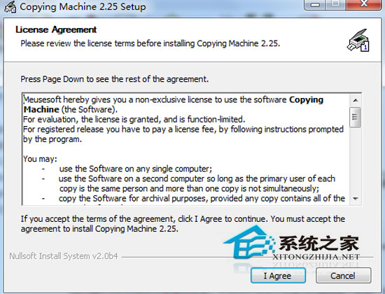 Copying Machine 2.25 特别版