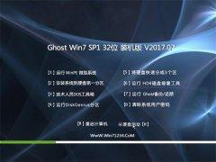 系统之家GHOST WIN7 (X32) 稳定装机版v2017.07月(绝对激活)