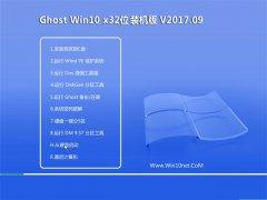 中关村Ghost Win10 X3