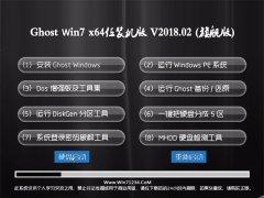 系统之家GHOST WIN7 64位 精选装机版 v2018.02(完美激活)