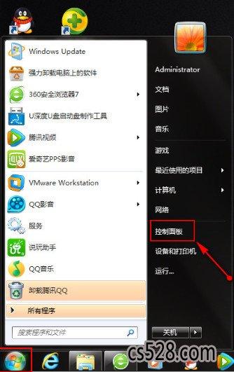 电脑店u盘启动盘制作工具V6.52中文破解版