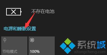 windows10魔法猪系统下载电脑无法关机只能重启的解决步骤1