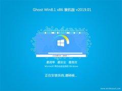 系统之家Ghost Win8.1x86 经典装机版v2019.01(无需激活)