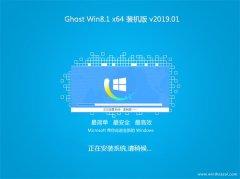 系统之家Ghost Win8.1 X64位 快速装机版v2019.01月(自动激活)