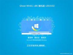 系统之家Ghost Win8.1x86 特别装机版2019v02(无需激活)
