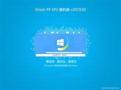系统之家GHOST XP SP3 多驱动装机版【2019.02月】