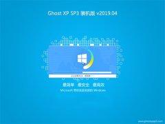 系统之家GHOST XP SP3 全新装机版【V2019年04月】