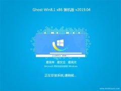 系统之家Ghost Win8.1x86 电脑城装机版2019年04月(完美激活)