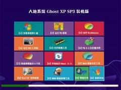 大地系统Ghost WinXP 青春装机版 2021