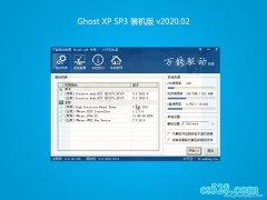 系统之家GHOST XP SP3 通用装机版【2020v02】