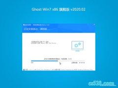 系统之家Window7 32位 大师装机版 v2020.02