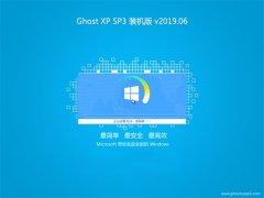 系统之家GHOST XP SP3 全新装机版【V2019年06月】