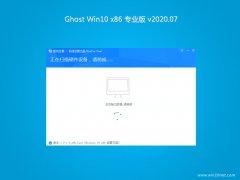 系统之家Win10 清爽装机版 2020.07(32位)